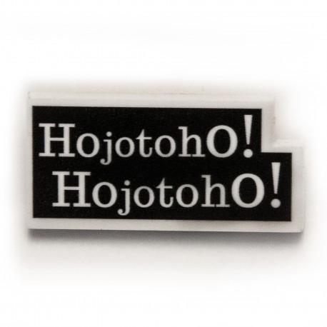 Hojotoho! Hojotoho!